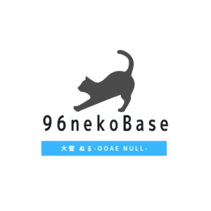 96nekoBaseBlogのロゴ