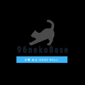 96nekobaseのロゴ画像
